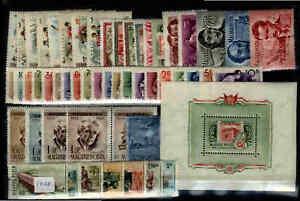 Hungary 1955 MNH Year set