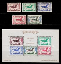 1957 CAMBODIA AIR POST BIRD WITH LETTER FLYING OVER TEMPLE NH SC C10 -C14 C14a