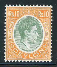 CEYLON KGVI MLH Selections: Scott #289A 10R Orange/Green (1952) CV$75+