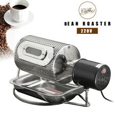 Coffee Bean Roasting Machine Coffee Roaster Roller Baker 220V Stainless Steel