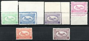 9.24.SAUDI ARABIA.1949-1958 AIR MAIL,SC. 1-6,MNH,AIRPLANE,4 SCANS