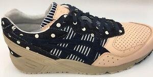 Asics Gel Sight Denim Pack India Ink H7K0N 5858 Rare Trainers Sneakers UK 7.5