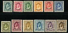 Jordan Transjordan 1930 Locust Campaign Overprint Cpl. SG 183-194 Mint £150