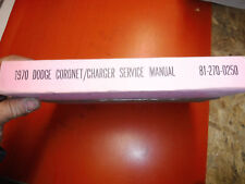 1970 DODGE CORONET CHARGER ORIGINAL FACTORY SERVICE MANUAL IN UNOPENED PACKAGE