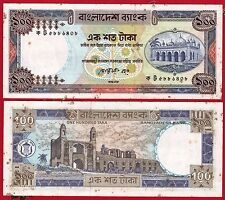 BANGLADESH 100 TAKA - Banknotes -1983- Pick 31d1 good conditio with S/Hole