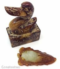 Stunning hand carved jade duck seal and cicada