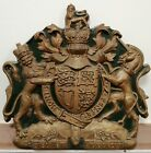 20TH CENTURY ENGLISH ROYAL WARRANT CREST ARMORIAL COAT OF ARMS ARCHITECT SALVAGE