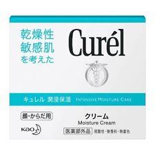Kao Japan CUREL Face & Body Moisture Cream (90g/3oz.) - Sensitive Skin