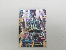Future Card Buddyfight D-CBT/0118EN Full Liberate Jackknife