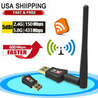 AC600 Mbps Dual Band 2.4/5Ghz Wireless USB WiFi Internet Network Adapter Antenna