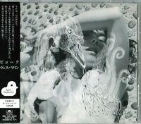 Björk Vespertine, JAPAN CD OBI +1 BONUS