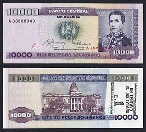 Bolivia 1 centavo on 10000 pesos bolivianos 1987 FDS/UNC  C-06