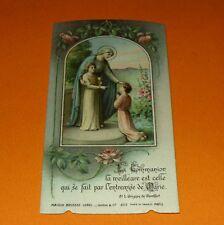 CHROMO 1931 IMAGE PIEUSE CATHOLICISME HOLY CARD 1e COMMUNION SAINTE VIERGE MARIE