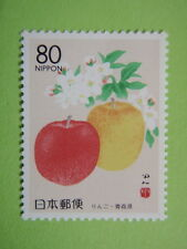 Japan 1998 Prefecture Issue Apples Flower Aomori MNH Sc#Z259