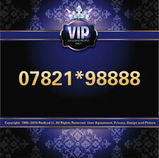 VIP GOLD PLATINUM DIAMOND LUCKY MOBILE NUMBER SIM CARD 078 21*9 8888