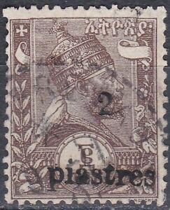 Ethiopia: 1908, 2pi on 2g, Menelik stamp, UPU new currency overprint, VFU
