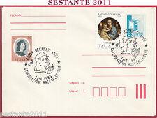 ITALIA FDC MAGYAR POST RAFFAELLO SANZIO CELEBRAZIONI 1985 ANNULLO RECANATI T450