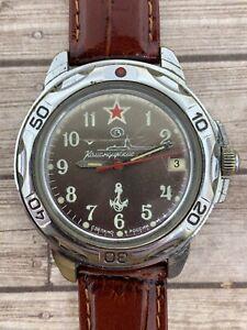 Vintage Vostok Watch USSR Amphibian Mechanical Wristwatch Wostok Naval