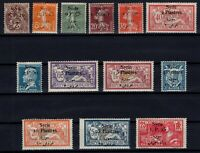 G139025/ FRENCH SYRIA – YEARS 1924 - 1925 MINT MNH / MH SEMI MODERN LOT