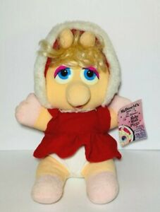 Baby Miss Piggy McDonald's Presents Jim Henson's Muppet Babies Vtg. 1988 w/ Tags