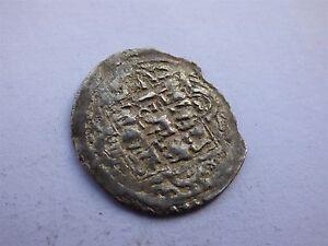 Yemen Islamic Rasulid Dirham? Silver (myrefn81B)