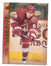 2007-08 Upper Deck #489 Martin HANZAL YG  RC  Dallas Stars