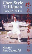 Chen Style Taijiquan Lao Jia Yi Lu (Old Frame 1st Form) Vhs - Ren Guang-yi