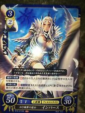 B18-054N Near Mint Chrom Fire Emblem Cipher Set 18 US Seller