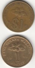 1991 & 1996 Malaysia Ringgit $1 Dollar Coins | Pennies2Pounds