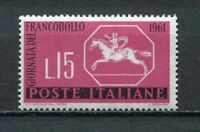 S6825 Italy 1961 MNH Philately 1v