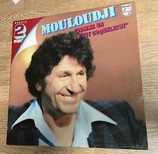 Double LP Mouloudji Comme un p'tit coquelicot compilation EXC+