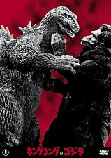 KING KONG VS GODZILLA - Japanese original Toho DVD masterpiece selection