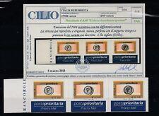 FRANCOBOLLI - 2004 REPUBBLICA PRIORITARIA € 0,60 CON 3 VARIETA' MNH C/794