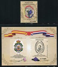 PARAGUAY 2014 Akademie Flaggen Academy Flags Blume Flower Wappen ** MNH