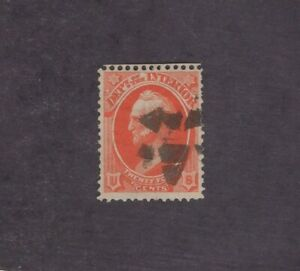 Scott O22 - Department Of The Interior 24 Cent. Used.   #02 O22
