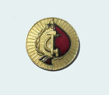 Albania Order of the Red Banner of Labor. 1st class Communist era