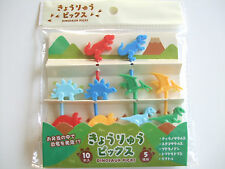 DINOSAUR Food Picks Japanese Bento Accessories/10pcs/Type D