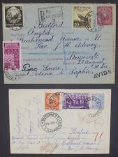 2x ROMANIA Covers/Postcard