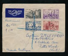 FRANCE 1945 REGISTERED AIRMAIL DEVASTATED TOWNS SET VFU to PETTS WOOD +ORPINGTON