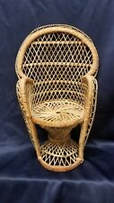 """Vintage Petite Peacock Fan Back Wicker Rattan Chair Small Doll Plant 16.5"""" Tall"""