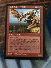 mtg nalathni dragon - Japanese