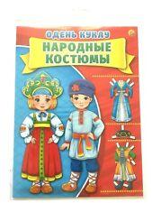 FOLK COSTUMES 2 Paper dolls Hobby Kids Activity Fine Motor Skills