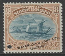 North Borneo (1660) - 1894 Dhow 8c PRINTER's SAMPLE unmounted mint