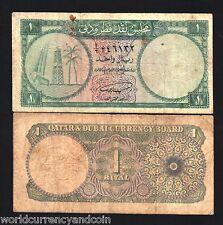 QATAR & DUBAI 1 RIYAL P1 1960 FIRST BANK NOTE OF Q & D RARE WORLD CURRENCY MONEY