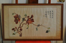 VTG Chinese Silk Embroidery