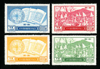 China PRC Stamps # 124-7 XF As Issued Scott Value $59.00
