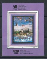 Yougoslavie Bloc N°31** (MNH) 1988 - J.O de Séoul