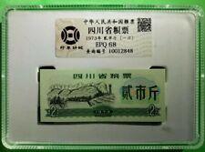 1973 China Sichuan Province Food Coupon四川省粮票 (100 pcs 一刀) ZQPJ68 EPQ