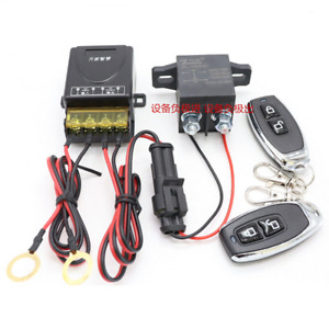 Master Battery Disconnect Relay Cut-off Switch+Wireless Dual Remote For 12V Car
