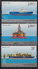 CHINA 2013-2 OFFSHORE OIL DRILLING (U.S. #4062-64) set of 3 stamps